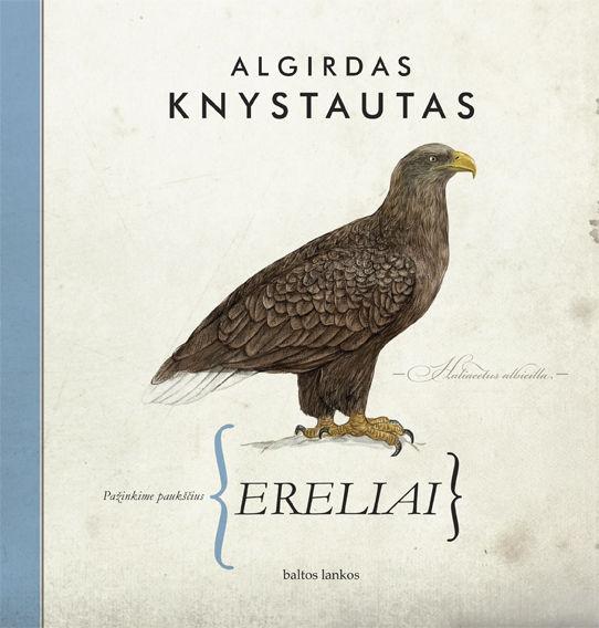 Ereliai