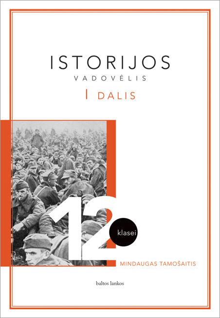 Istorijos vadovėlis 12 kl. 1 dalis (2012)