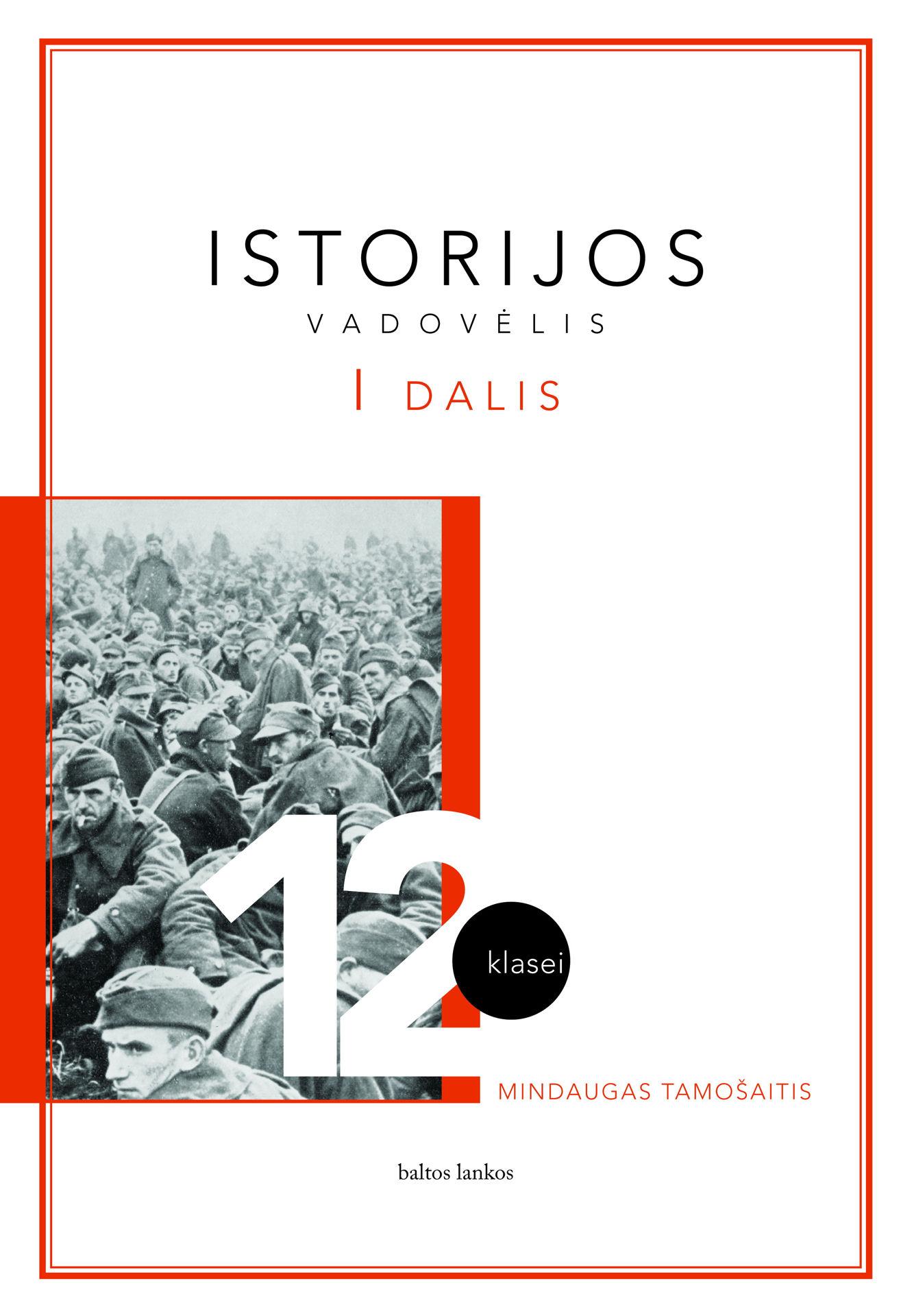 Istorijos pratybų sąsiuvinis 12 kl. 1 d.(2014)