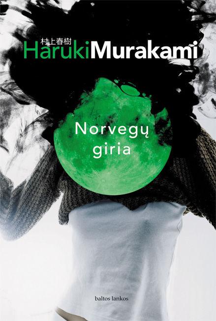 Norvegų giria