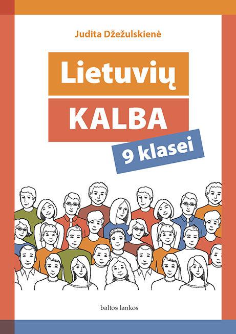 Lietuvių kalba. Vadovėlis 9 klasei