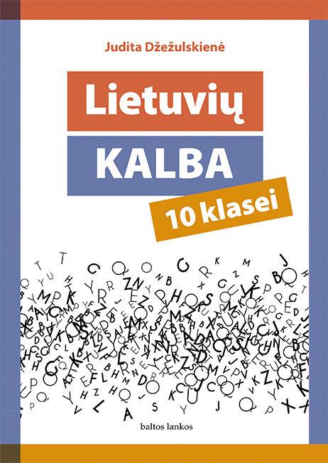 Lietuvių kalba. Vadovėlis 10 klasei